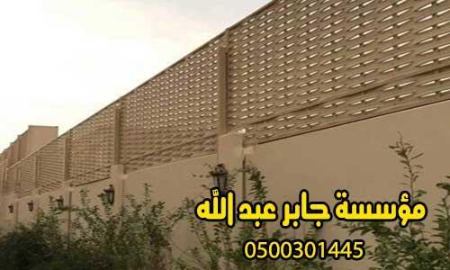 أفضل صناعات السواتر بجدة-تركيب فى يوم واحد-مؤسسة جابر عبد الله