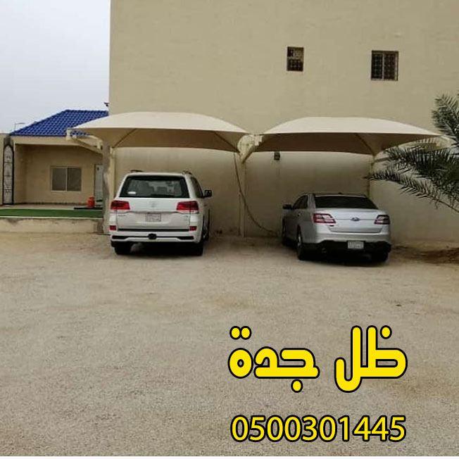بيع وتركيب ارخص جميع انواع المظلات في جده 0500301445 5ce538cc98524