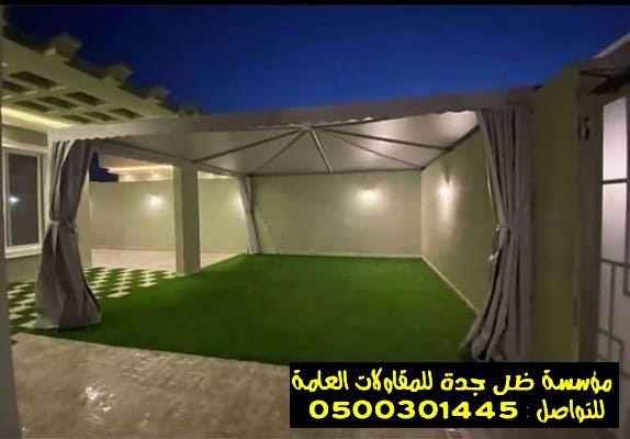 مظلات حوش لاستغلال مساحة المنزل المهدرة   خصومات 20% 60d74d3fcba99